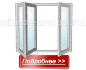 Двери пластиковые гармошка