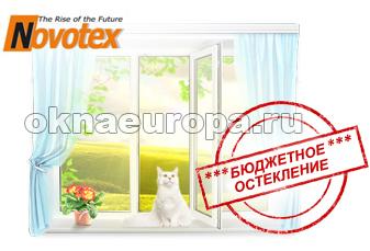 Окно Новотекс