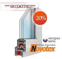 Характеристики пластиковых окон Novotex