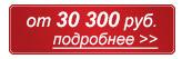 Узнать цены на остекление балконов пластиковыми окнами