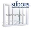 Раздвижные пластиковые окна Slidors