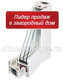 Пластиковые окна Рехау Сиб